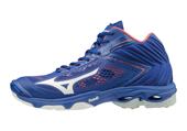 Buty halowe Mizuno Wave Lightning Z5 MID