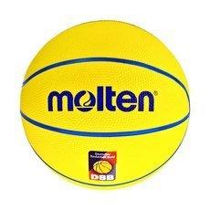 SB4-DBB Piłka do mini koszykówki Molten LIGHT 290g