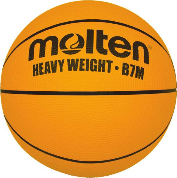 BM7 Piłka do koszykówki Molten heavy (1400gr)